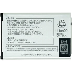 Y!mobile 電池パック(KYBAR1)