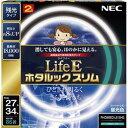 【ポイント10倍!4月5日(日)00:00〜23:59まで】NEC FHC86ED-LE-SHG 27形+34形丸形スリム蛍光灯 昼光色 LifeE ホタルックスリム