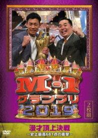 【DVD】M-1グランプリ2019〜史上最高681点の衝撃〜