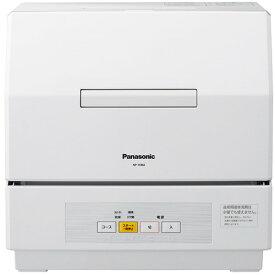 パナソニック NP-TCM4-W 食器洗い乾燥機 「プチ食洗」 3人用 ホワイト 食器乾燥機 食洗機