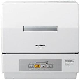 食器洗い機 パナソニック 食洗器 食器乾燥機 NP-TCR4-W 食器洗い乾燥機 「プチ食洗」 3人用 ホワイト 食器乾燥機 食洗機