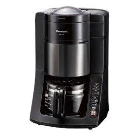 コーヒーメーカー パナソニック 全自動 NC-A57-K 沸騰浄水コーヒーメーカー ブラック コーヒーメーカー