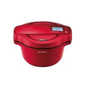 シャープ KN-HW16E-R 水なし自動調理鍋 「ヘルシオ ホットクック」(1.6L) レッド系