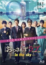 【BLU-R】おっさんずラブ-in the sky- Blu-ray BOX