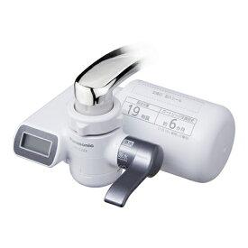 パナソニック TK-CJ23-H 蛇口直結型浄水器 メタリックグレー