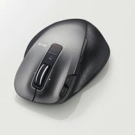 エレコム M-XGM20DLBK EX-G Ultimate Laserマウス Mサイズ ブラック