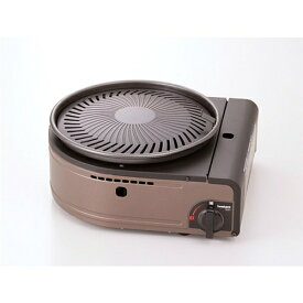 カセットコンロ イワタニ 焼肉 CB-SLG-1 スモークレス焼肉グリル 「やきまる」