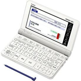カシオ XD-SX7300-WE 電子辞書「エクスワード(EX-word)」 (中国語モデル・79コンテンツ収録) ホワイト