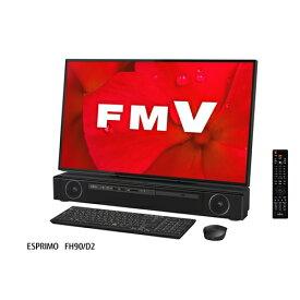 富士通 FMVF90D2B デスクトップパソコン FMV ESPRIMO オーシャンブラック