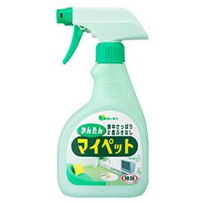 花王 かんたんマイペット ハンディスプレー 400ml 【日用消耗品】