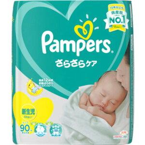 P&G パンパース さらさらケア テープ 新生児 90枚 【日用消耗品】