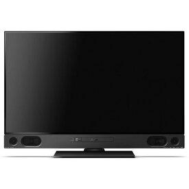 【無料長期保証】三菱電機 LCD-A50RA2000 4K液晶テレビ REAL 50V型
