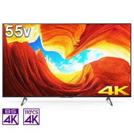 【無料長期保証】液晶テレビ ソニー 55インチ 液晶 テレビ KJ-55X8550H 4K液晶テレビ BRAVIA 55V