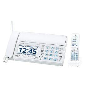パナソニック KX-PZ620DL-W デジタルコードレス普通紙ファクス おたっくす(子機1台)ホワイト ファックス FAX