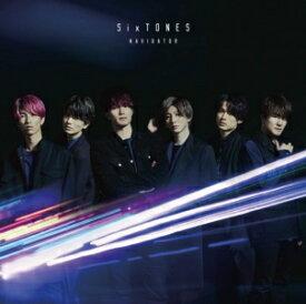 【CD】SixTONES / NAVIGATOR(通常盤)
