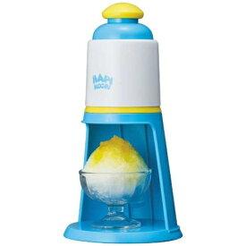 ドウシシャ DIN-20BL 電動かき氷器 ハピコオリ ブルー