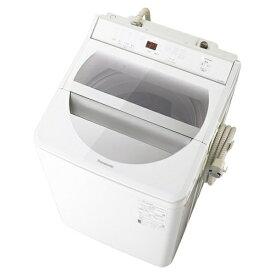 【無料長期保証】洗濯機 パナソニック 8KG NA-FA80H8-W 全自動洗濯機 (洗濯8kg) 泡洗浄 ホワイト