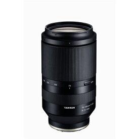 カメラレンズ タムロン レンズ ソニーEマウント 70-180F2.8DI3VXD(MODEL A056) ソニーEマウント用交換用レンズ