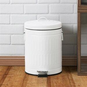 ゴミ箱 おしゃれ ふた付き ペダル開閉式 5L ホワイト ステンレス ヤマダオリジナル 中バケツが取り出せるペダル式ゴミ箱