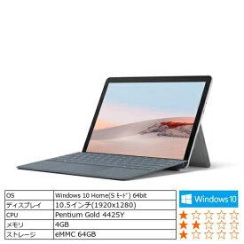 Microsoft STV-00012 ノートパソコン Surface Go 2 P 4GB 64GB プラチナ