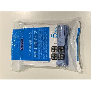 YAMADASELECT(ヤマダセレクト) YHKP5G1 ヤマダ電機オリジナル そうじ機用紙パック (各社共通タイプ) 5枚入り