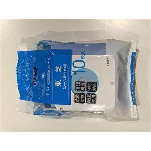 YAMADASELECT(ヤマダセレクト) YTKP10G1 ヤマダ電機オリジナル そうじ機用紙パック (東芝対応) 10枚入り