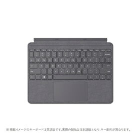 Microsoft KCS-00144 Surface Go SIgnature タイプ カバー プラチナ