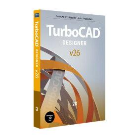 キヤノンITソリューションズ TurboCAD v26 DESIGNER アカデミック 日本語版 CITS-TC26-005