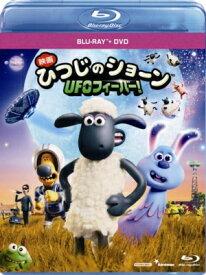 【BLU-R】ひつじのショーン UFOフィーバー! ブルーレイディスク+DVDセット