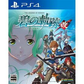 英雄伝説 碧の軌跡:改 PS4 PLJM-16568