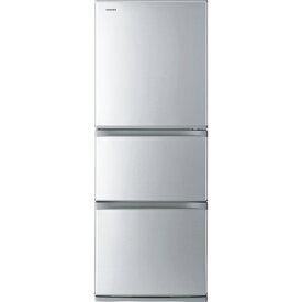 【無料長期保証】冷蔵庫 東芝 2人暮らし GR-S33S(S) 3ドア冷凍冷蔵庫 (330L・右開き) VEGETA(ベジータ) Sシリーズ シルバー