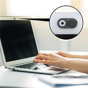 ミヨシ SAS-04 Webカメラセキュリティカバー 強粘着タイプ Sサイズ1個、Mサイズ1個セット