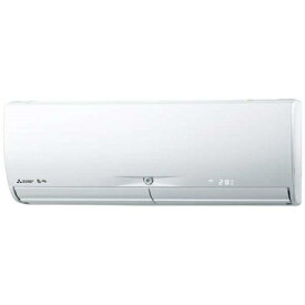 【無料長期保証】【標準工事費込】三菱 MSZ-X3620-W エアコン 霧ヶ峰 Xシリーズ (12畳用) ピュアホワイト
