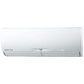 【無料長期保証】【標準工事費込】三菱 MSZ-X6320S-W エアコン 霧ヶ峰 Xシリーズ 200V (20畳用) ピュアホワイト