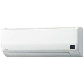 【無料長期保証】【標準工事費込】コロナ CSH-W5620R2-W エアコン Wシリーズ 200V (18畳用) ホワイト