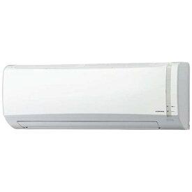 【無料長期保証】【標準工事費込】コロナ CSH-N2520R-W エアコン Nシリーズ (8畳用) ホワイト