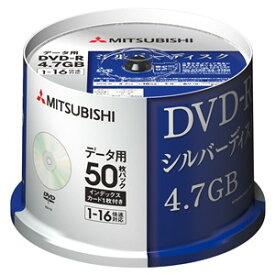 三菱ケミカルメディア DHR47J50D5 PC用DVDメディア 1-16倍速 50枚入り