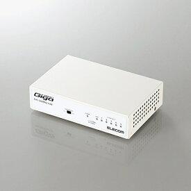 エレコム EHC-G05MN2-HJW 1000BASE-T対応 スイッチングハブ 5ポート メタル(ホワイト)
