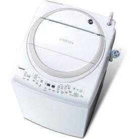 【無料長期保証】東芝 AW-8V9(W) 縦型洗濯乾燥機 ZABOON (洗濯8.0kg・乾燥4.5kg) グランホワイト