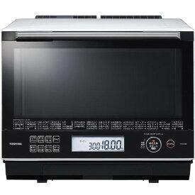 【無料長期保証】東芝 電子レンジ オーブンレンジ ER-VD3000-W グランホワイト 30L スチーム