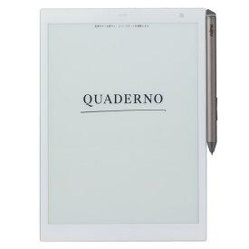 電子ペーパー 電子ノート 富士通 FUJITSU QUADERNO クアデルノ A5サイズ ホワイト FMV-DPP04 電子メモ A5