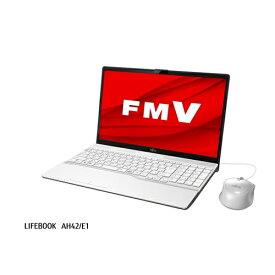 ノートパソコン 新品 富士通 FMVA42E1W1 FMV LIFEBOOK プレミアムホワイト ノートpc ノート パソコン