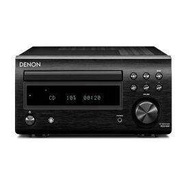 デノン RCD-M41-K Bluetooth対応CDレシーバー ブラック CDコンポ