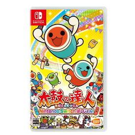 太鼓の達人 Nintendo Switchば〜じょん! HAC-P-AGGXA