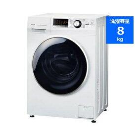 【無料長期保証】洗濯機 アクア ドラム式 8KG AQUA AQW-FV800E(W) ドラム式洗濯機 (8kg・左開き) ホワイト