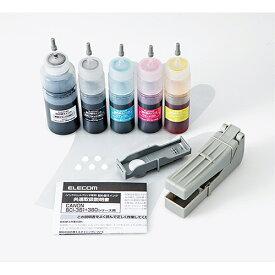 エレコム THC-381380SET4 キヤノン381+380用詰め替えインクセット 4色セット 染料/顔料(顔料はブラックのみ)