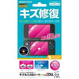 ゲームテック new2DSLL液晶画面保護シート「キズも入らなシートnew 2DLL」