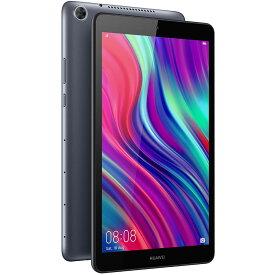 タブレット 新品 HUAWEI ファーウェイ MediaPad M5 lite 8 タブレットpc