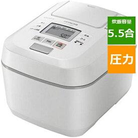 【無料長期保証】炊飯器 日立 RZ-V100DM W 圧力&スチームIHジャー炊飯器 ふっくら御膳 5.5合炊き パールホワイト 5.5合