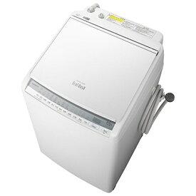 【無料長期保証】洗濯機 日立 乾燥機付き 8KG BW-DV80F W 縦型洗濯乾燥機 ビートウォッシュ (洗濯8kg・乾燥4.5kg) ホワイト